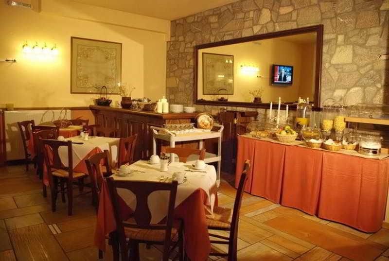 Restaurant Arion