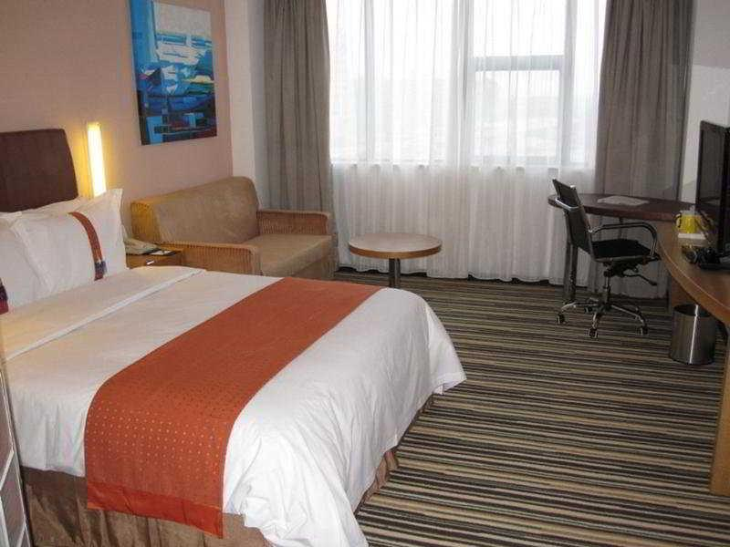 Room Holiday Inn Express Shanghai Jinqiao Central