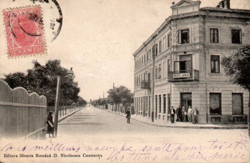 Cherica - Hotel - 5