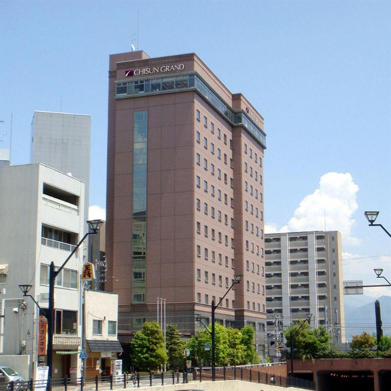 Holiday Inn Express Nagano - Hotel - 0