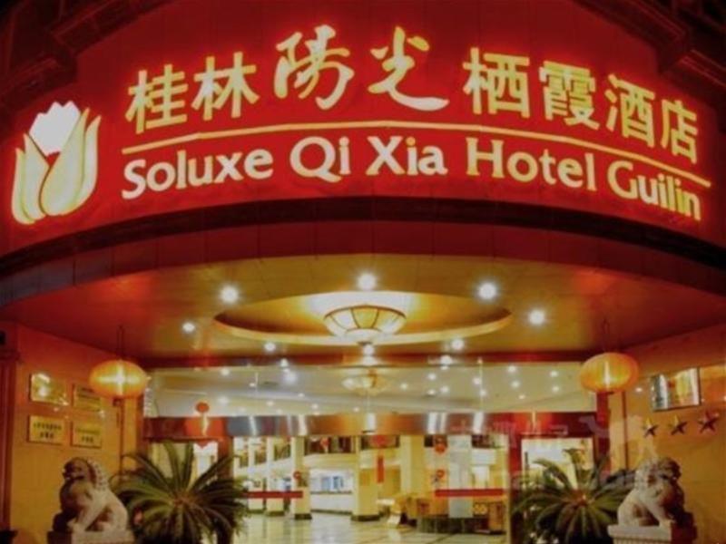 General view Soluxe Qixia
