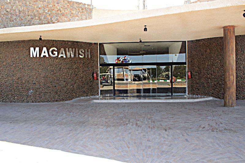 Magawish Village & Resort - Terrace - 19
