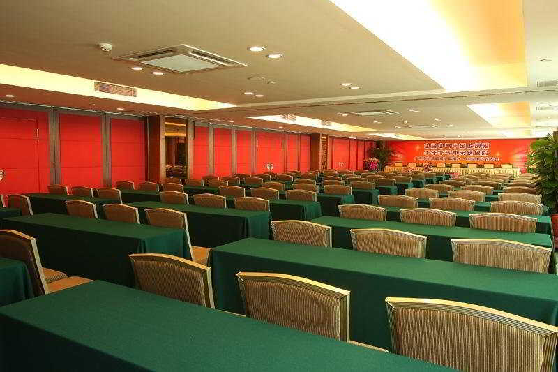 Conferences Landmark International Hotel Science City