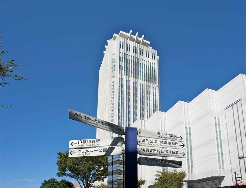 Mercure Hotel Yokosuka - Hotel - 5