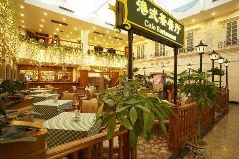 Restaurant Dong Chang An