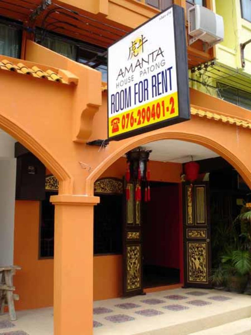 Amanta House Patong - Hotel - 4