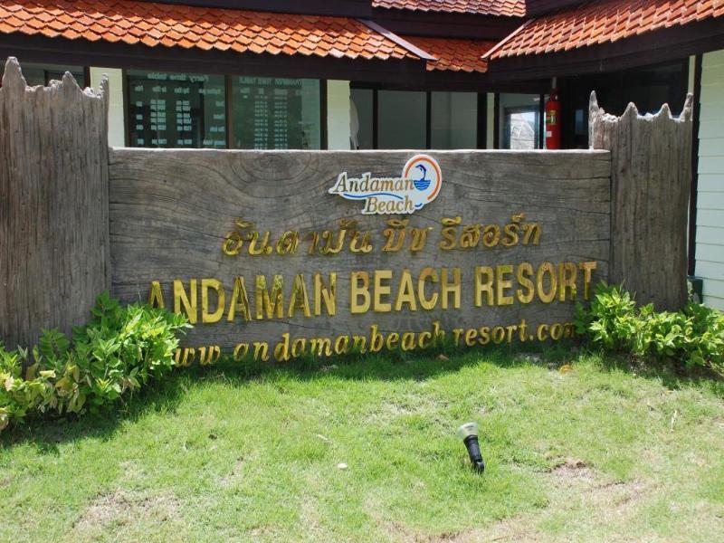 Andaman Beach Resort - Hotel - 4