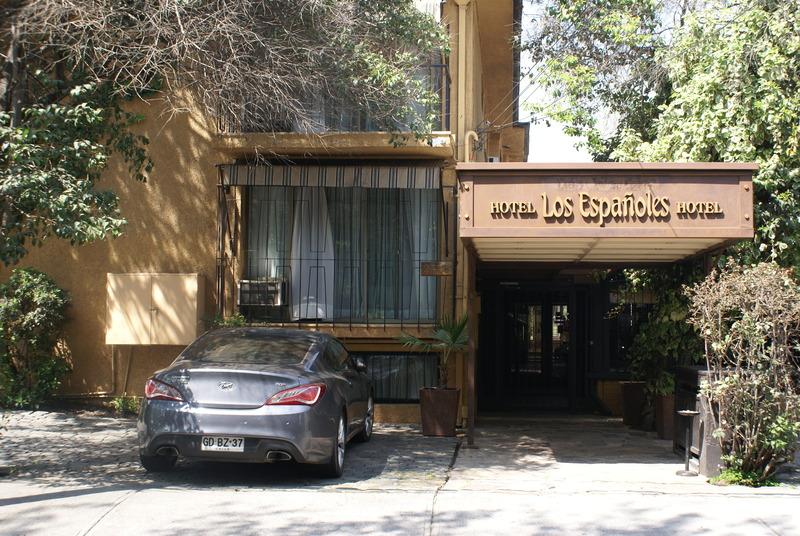 Bella Vista Apart - Hotel - 0