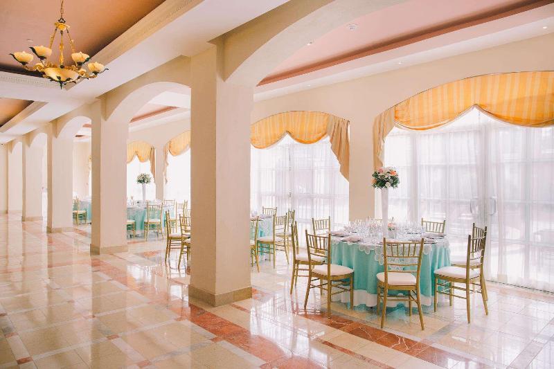 Restaurant Hilton Princess Managua