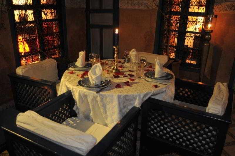 Restaurant Dar Meryem