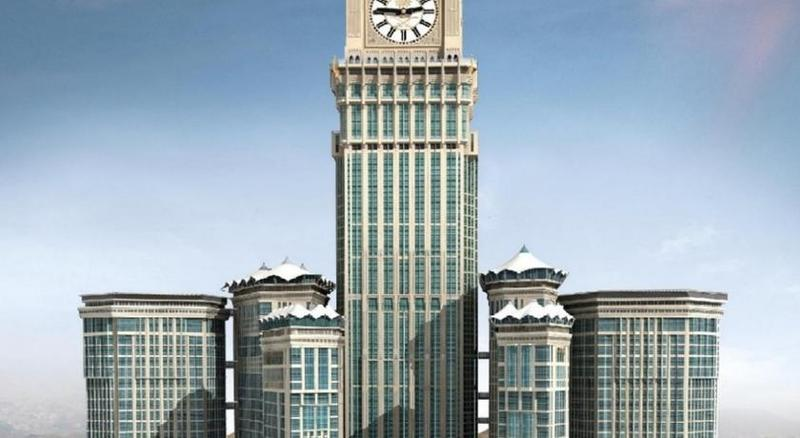 General view Al Marwa Rayhaan By Rotana