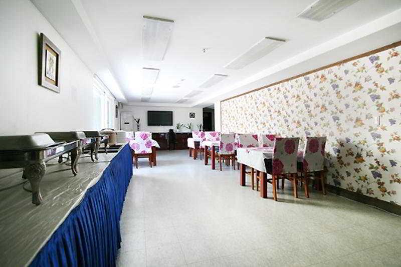 Restaurant Benikea Suwon Hotel