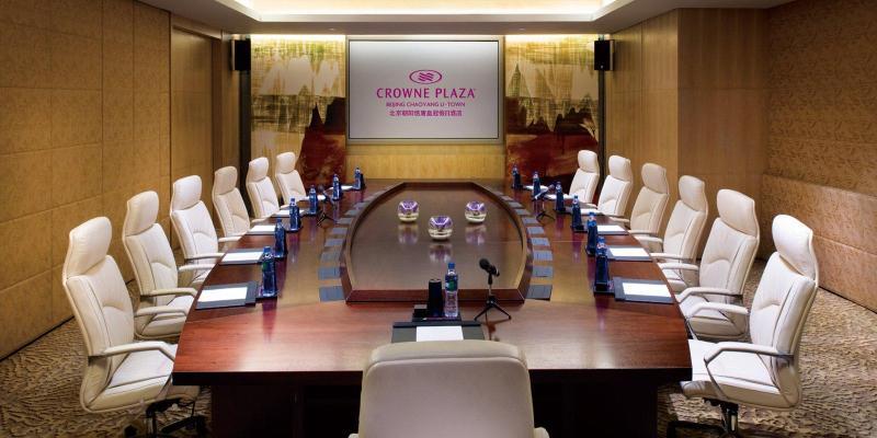Conferences Crowne Plaza Beijing Chaoyang U-town