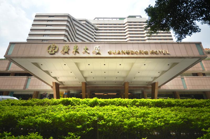 General view Guangdong Hotel (sheng Fu)