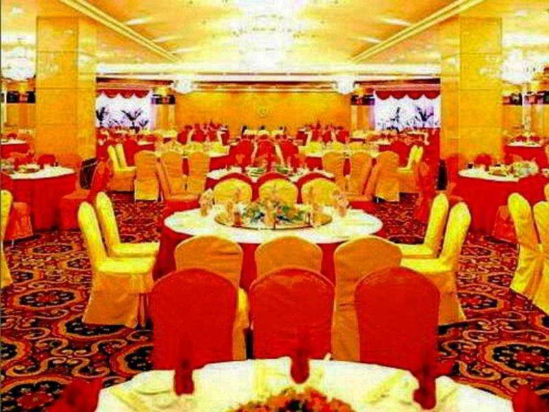 Conferences Guangdong Hotel (sheng Fu)