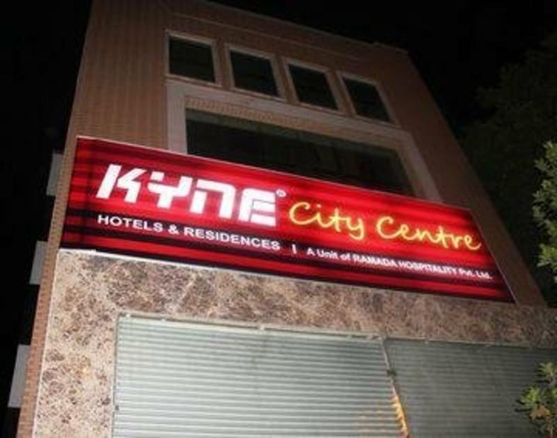 Kyne 4000 Hotel - Hotel - 4
