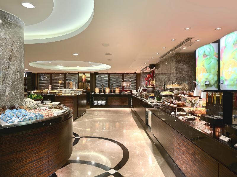 Restaurant Imperial Hotel Taipei