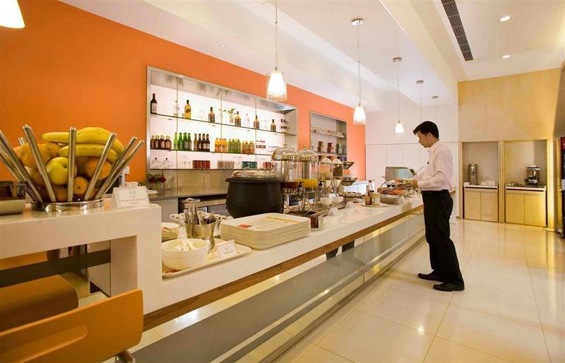 Bar Ibis Shanghai Free Trade Zone