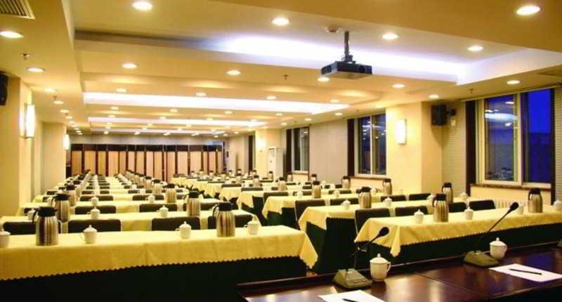 Conferences Zhongan Inn Andingmen