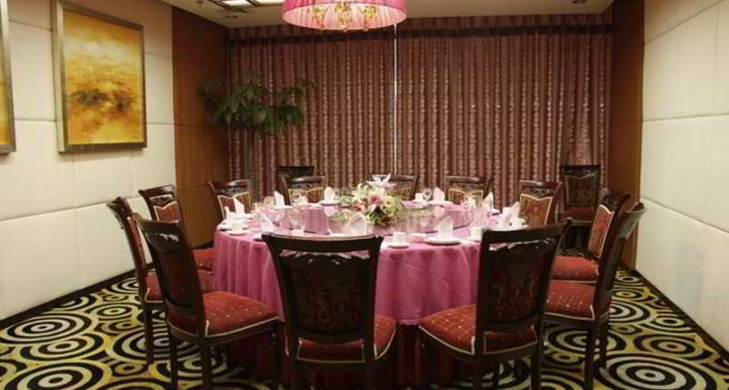 Restaurant Zhongan Inn Andingmen