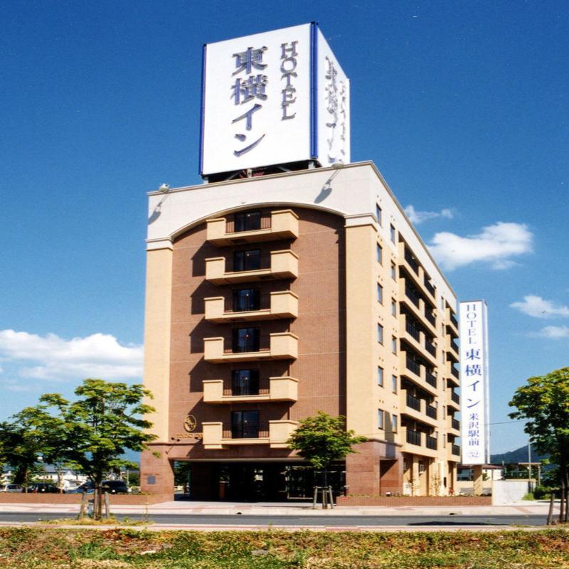 Toyoko Inn Yonezawa Ekimae - Hotel - 4