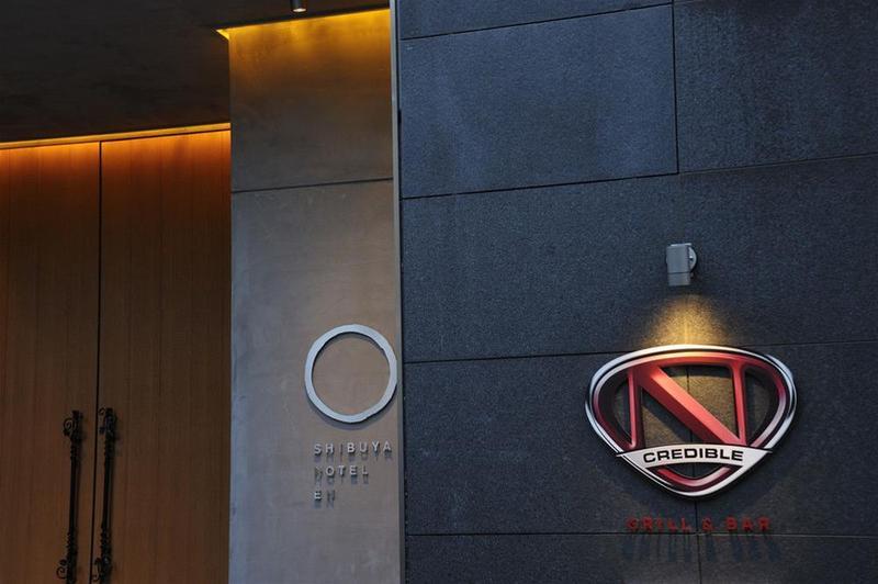 Sibuya City Hotel - Hotel - 3