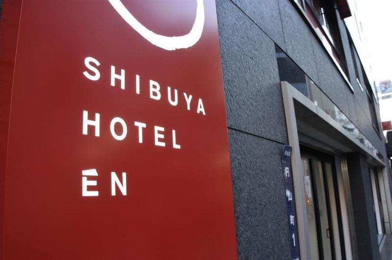 Sibuya City Hotel - Hotel - 4