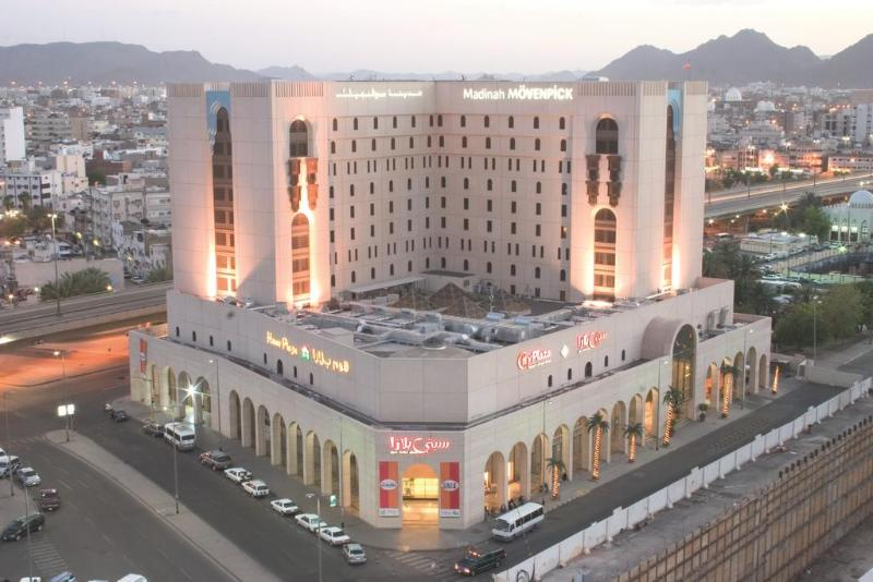 General view Madinah Mövenpick Hotel