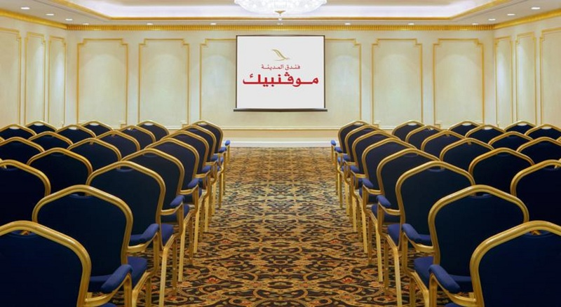 Conferences Madinah Mövenpick Hotel