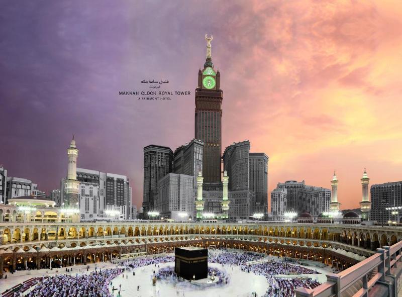 General view Fairmont Makkah Clock Royal Tower