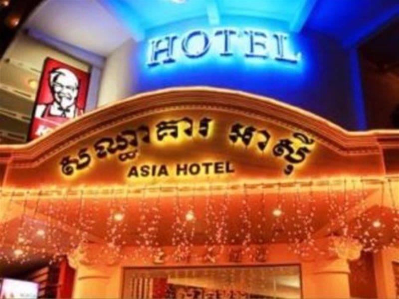 Asia - Hotel - 4