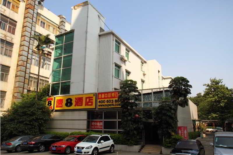 General view Super 8 Guangzhou Huanghuagang