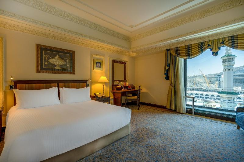 General view Dar Al Tawheed Intercontinental