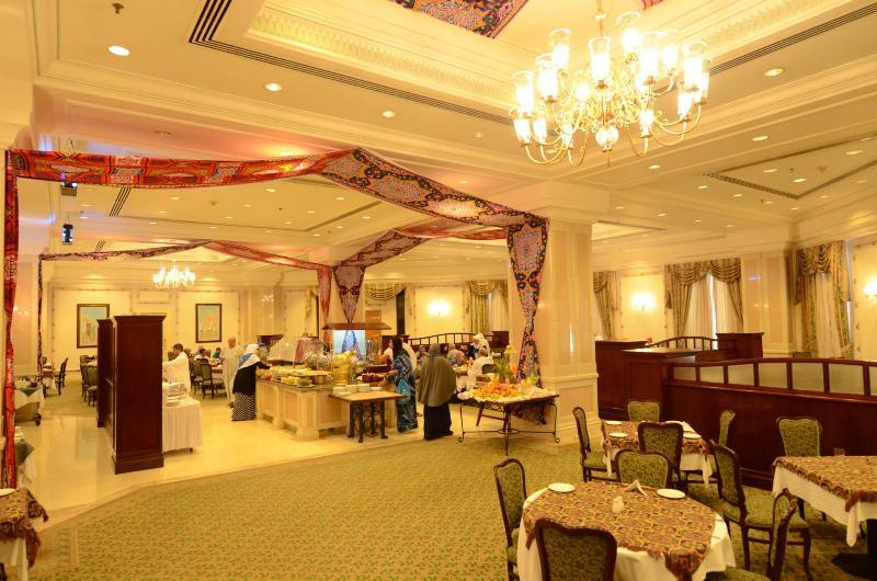 Restaurant Makkah Grand Coral