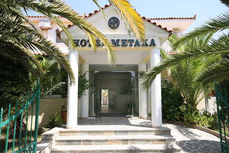Metaxa Hotel