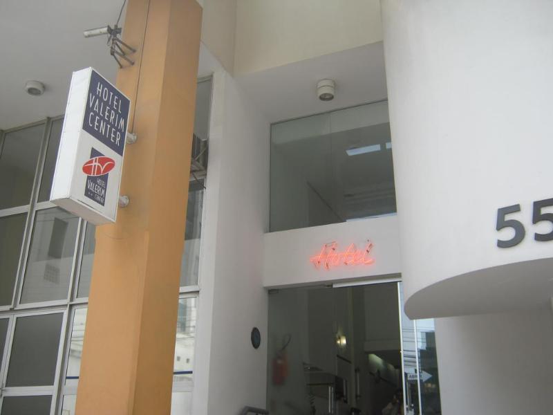 General view Valerim Center