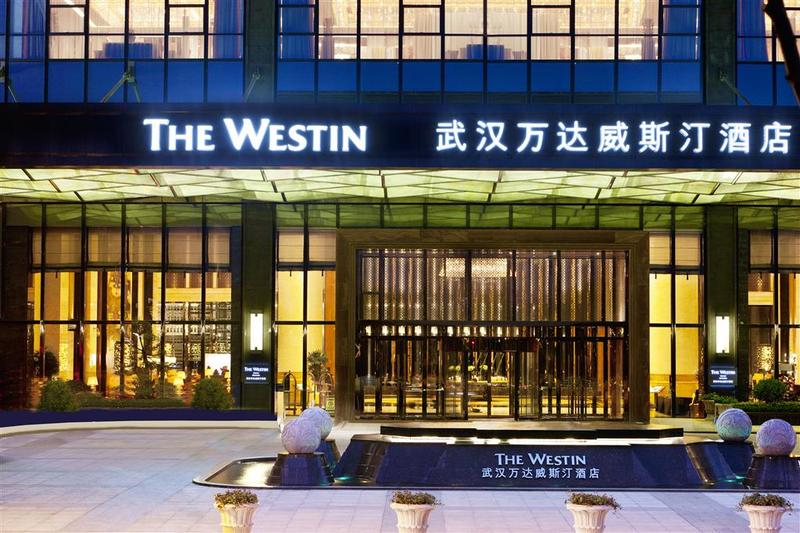 General view The Westin Wuhan
