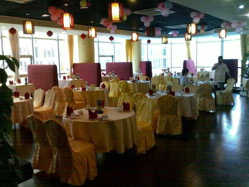 Restaurant Calvin Hotel Guangzhou
