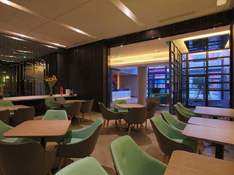 Orange Tianningsi - Restaurant - 2