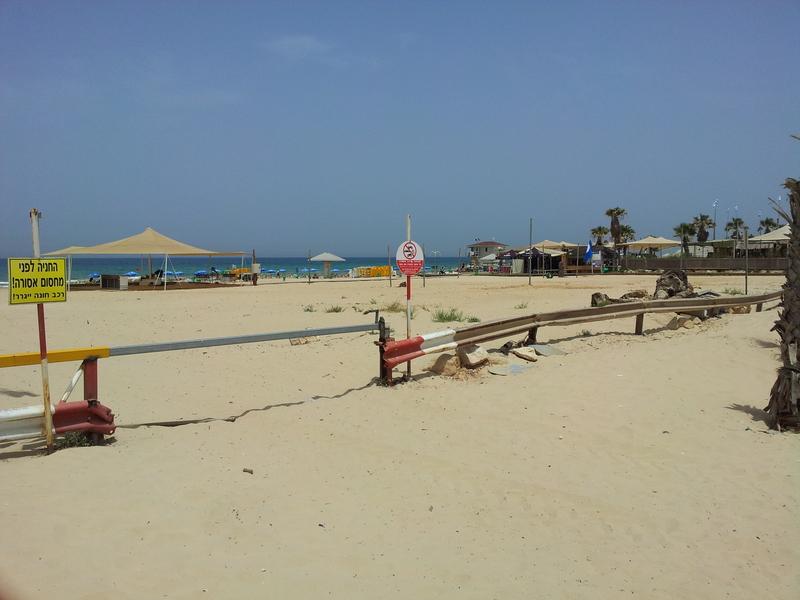 Beach Q-hotel Poleg Beach
