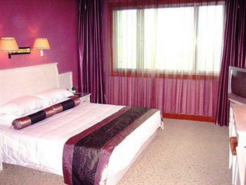 Room Rejing International
