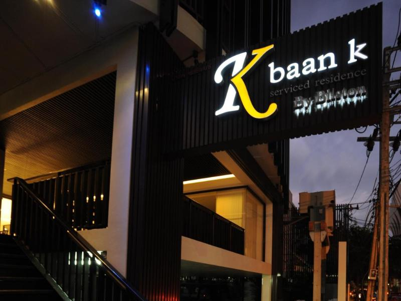 Baan K Residence Managed By Bliston - Hotel - 3