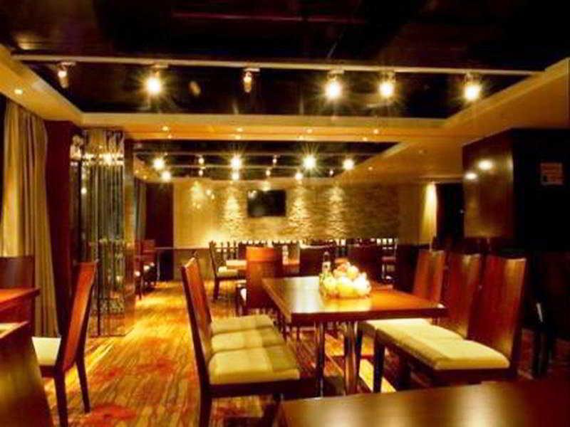 Restaurant Smart Baiyun
