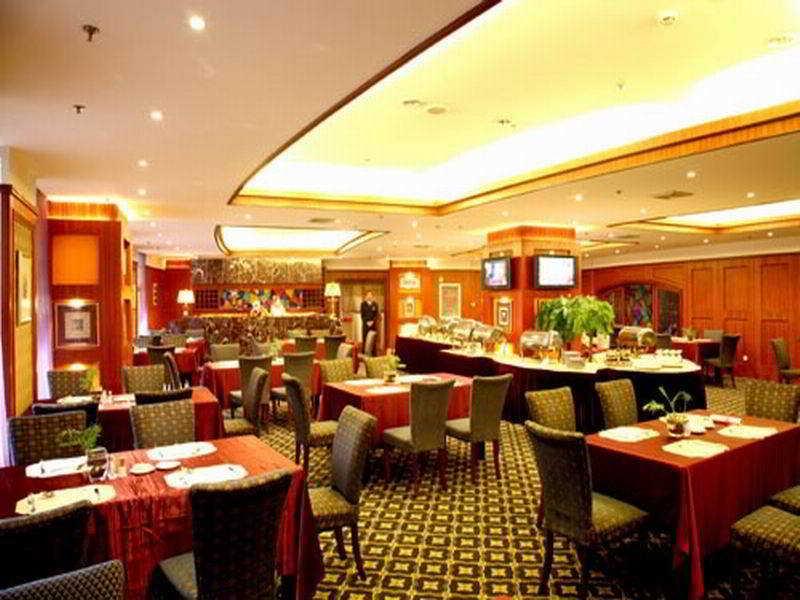 Mingdu International - Restaurant - 1