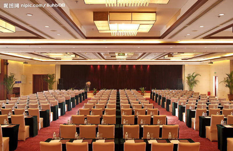 Pengker Deluxe Collection(Heping) - Conference - 2