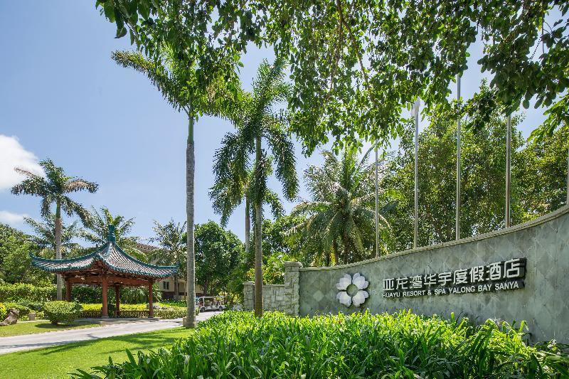 Huayu Resort & Spa Yalong Bay - Hotel - 7