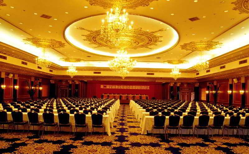Golden Port - Conference - 1