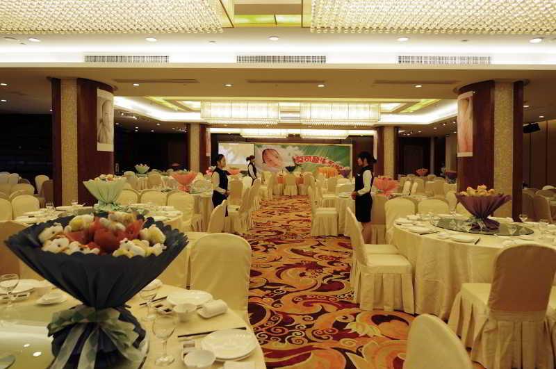 Golden Port - Restaurant - 2