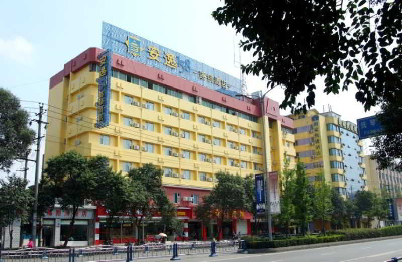 An-e Fuqin - Hotel - 2