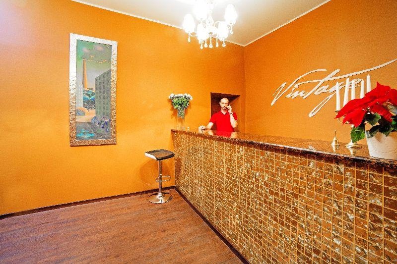 Lobby Vintage Sheremetyevo